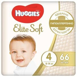Подгузники Huggies Elite Soft 4 8-14кг 66 штук