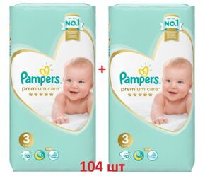 Подгузники Pampers Premium Care Midi 3 (6-10кг) 52шт*2 = 104 шт